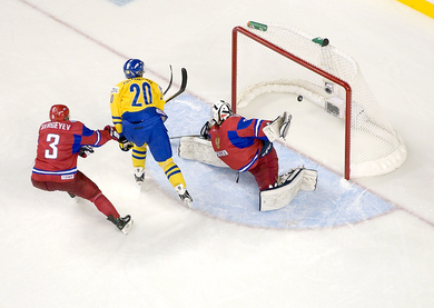 2012 World Junior icehockey Championship